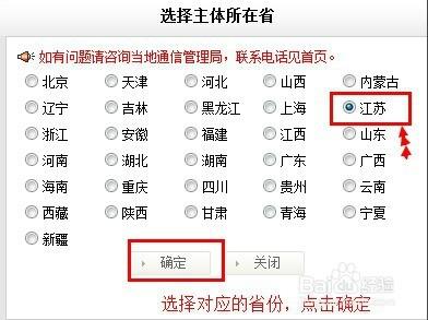 ICP备案密码找回流程是怎样的?